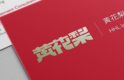 Huanghuali Investment Adviser
