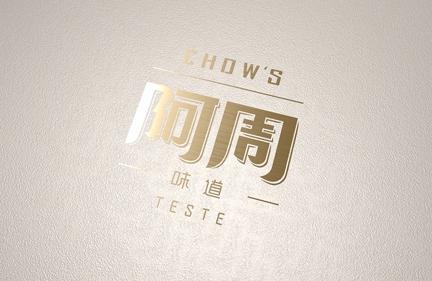 Chou's taste